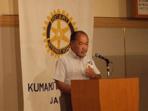 りんどうRC 松崎様より10周年記念式典の案内