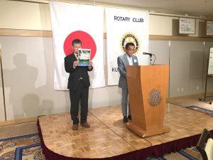 来訪者:熊本中央ロータリークラブ飯星様、田尻様