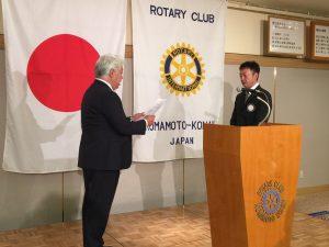 井戸川会員にVTT・奨学金地区委員委嘱状が渡されました