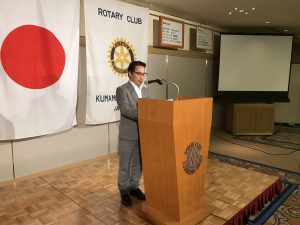 倉松副委員長からスマイル報告