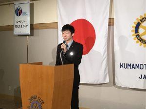 米山奨学生 劉強さん えなりくんに似てると言われます