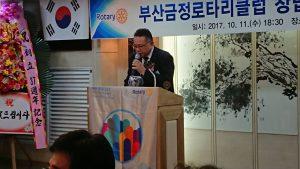 伊牟田会長の韓国語による祝辞