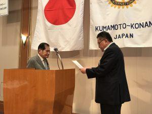 出席表彰者の島田会員