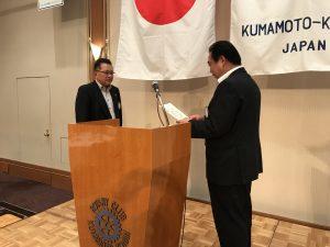 出席表彰者の伊牟田会長