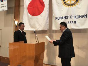 出席表彰者の井戸川会員