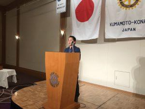 倉松副委員長よりスマイル報告