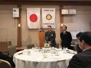 倉松副委員長よりスマイル発表