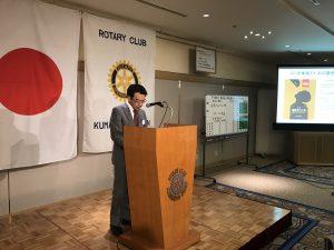 山田会員からの出席報告