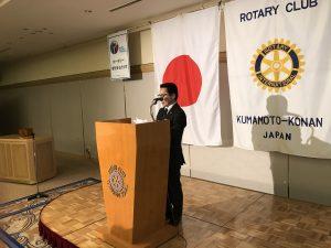 倉松副委員長からのスマイル報告
