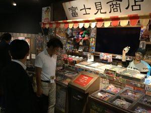 昭和の香りのする王貞治ベースボールミュージアム