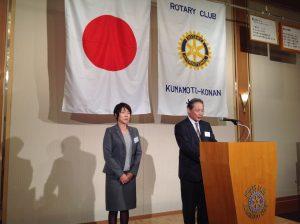 熊本グリーンロータリークラブ創立30周年記念式典の御案内