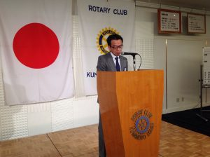 第9回 ロータリー情報 ロータリーの限界 山田委員長