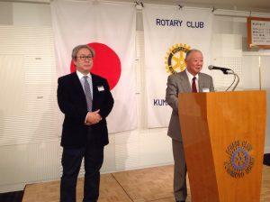 熊本RC本松会長・立石福幹事80周年ご案内