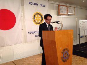 第8回ロータリー情報 国際奉仕その1 山田委員長