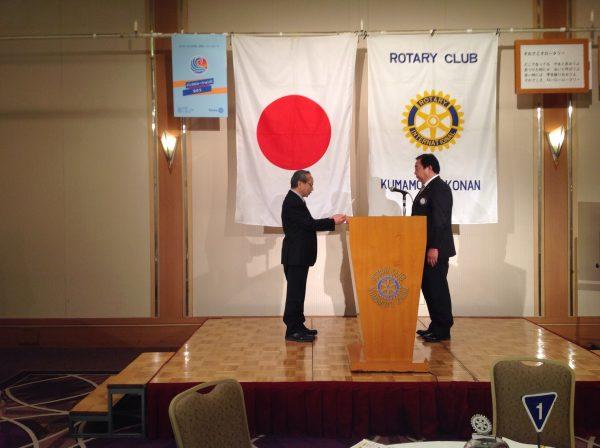 出席表彰  田中会員