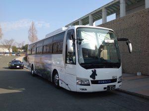 エミナース集合バスで出発!