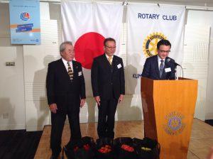 熊本平成ロータリークラブ創立30周年記念式典のご案内