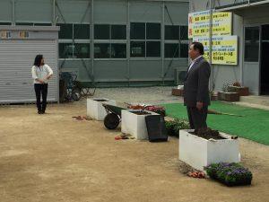 田中会長の挨拶