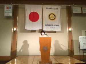 出席報告 小山副委員長