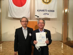 委嘱状授与 2021~2022年度2720地区 熊本第4グループガバナー補佐 毛利浩一会員