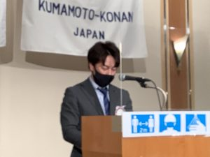 出席報告 古木委員長