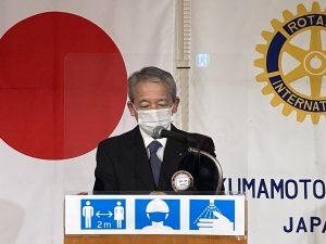 幹事報告 森崎幹事